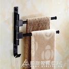 太空鋁毛巾桿掛毛巾架旋轉折疊免打孔衛生間浴室歐式美式黑色 交換禮物 YXS