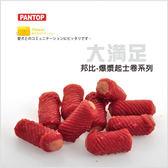 【寵物王國】PANTOP邦比起士夾心.鴨肉捲150g ★全面嘗鮮價!