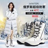 雪地靴女2018新款冬季加絨短靴戶外滑雪鞋中筒防水防滑保暖棉靴子  【PINK Q】