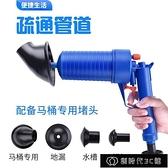 馬桶疏通器 家用廚房廁所管道堵塞一炮通神器高壓氣式工具