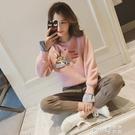 小個子洋氣套裝褲女秋冬季小香風時尚氣質時髦衛衣休閒網紅兩件套  (pink Q時尚女裝)