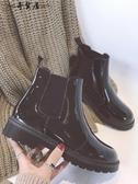 2018圓頭馬丁靴短靴女春秋季厚底短筒單靴平底切爾西靴機車靴子潮