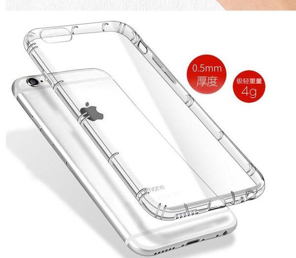 【SZ93】samsung A9 star 手機殼 超薄矽膠防摔氣墊 氣囊 Galaxy A8 star保護套手機軟殼