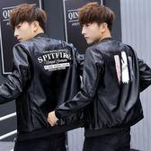 8折免運 春季17青少年14歲大童男孩15皮衣16初中學生皮夾克外套18外套