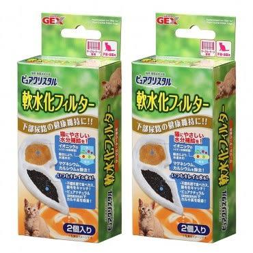 【GEX 】日本幼貓用水質軟化淨化濾材 2入 X 2盒