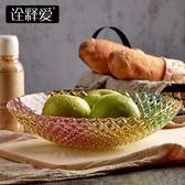 大號玻璃果盤 現代客廳家用水果盤子 干果零食瓜子盤簡約歐式果盆