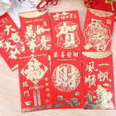 文具【PMG031】創意燙金印紙紅包袋(6入裝) 喜慶紅包袋 燙金紅包袋 中英文紅包袋-123ok