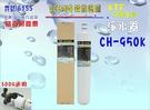 淨水器3MCHKHF-30.濾頭共用CH-950K濾心.餐飲.家庭飲水咖啡機濾水製冰過濾器.貨號:6155【巡航淨水】