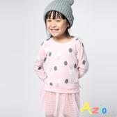 Azio女童 上衣 點點兔子下擺網紗長袖上衣(粉) Azio Kids 美國派 童裝
