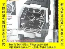 二手書博民逛書店Chronos手錶罕見2008.4Y239696