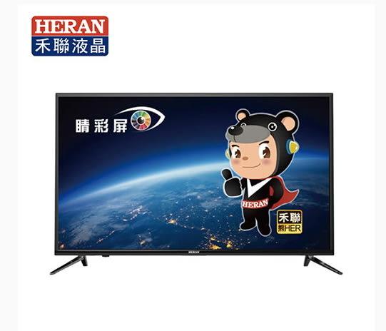 [HERAN 禾聯]43型 LED液晶電視顯示器+視訊盒 HC-43DA2+MA5-C10(不含安裝)