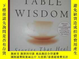 二手書博民逛書店Kitchen罕見Table Wisdom: Stories T