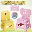 休閒椅 瀛欣加厚摺疊凳子塑膠靠背便攜式家用椅子戶外創意小板凳成人兒童 果果輕時尚NMS