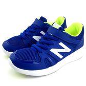 《7+1童鞋》中童 New Balance KV570BYY 透氣 網布 休閒 運動鞋 9399 藍色
