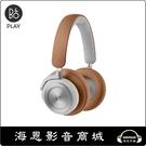 【海恩數位】B&O Beoplay HX 無線降噪耳機『台灣代理商公司貨 享原廠售後保固2年』焦糖棕
