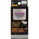 3DS LL/XL通用 CYBER日本原裝 防止飛出卡帶 金屬卡夾主機防塵塞 【玩樂小熊】