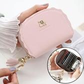 錢包 流蘇卡包女式韓國可愛個性迷你多卡位小清新大容量手包簡約零錢包 韓國時尚週