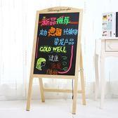 led電子熒光板手寫廣告牌展示牌閃發光小黑板寫字板銀光屏廣告板jy 618好康又一發