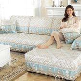 沙發墊四季通用布藝組合全包沙發套沙發罩巾簡約現代防滑坐墊「多色小屋」
