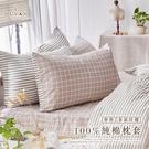 100%純棉枕頭套-多款任選 台灣製...