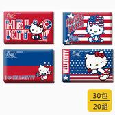 【春風】袖珍包面紙-美國風(10抽x30包x20組/箱)