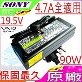 SONY 90W,19.5V,4.74A 充電器(原廠)-索尼 變壓器- VGP-AC19V36,PCG-GRS,PCG-NV,PCG-FR,VGN-S,VGN-SZ,VGN-FJ