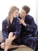 浴袍 珊瑚絨情侶睡袍男士秋冬款女冬加厚大碼浴袍法蘭絨睡衣家居服浴衣