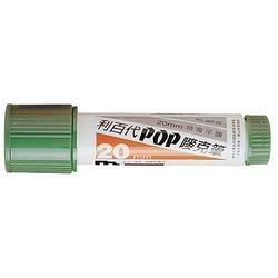 《享亮商城》907-20 綠色 酒精性POP嘜克筆 利百代