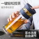 茶水分離泡茶杯便攜雙層玻璃杯男帶蓋保溫過濾喝水杯子大容量透明【快速出貨】