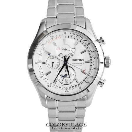 seiko精工腕錶 精工三眼計時原廠石英手錶 防水100米 柒彩年代【NE1262】附贈禮盒+提袋