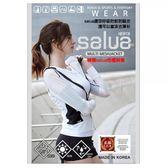 韓國正品salua鏤空防曬防蚊衣  薄外套 罩衫 首爾的家