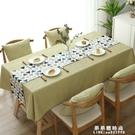 餐桌布 北歐日式棉麻加厚純色布藝桌布長方形餐廳桌布茶幾台布小清新桌旗【果果新品】