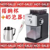 《搭贈鋼杯+電動奶泡器》Princess 242197 荷蘭公主 專業級 咖啡 磨豆機