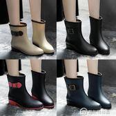 雨鞋女成人雨靴女士馬丁膠鞋中筒水靴防水鞋短筒防滑套鞋 美斯特精品