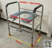 廁所扶手 不銹鋼馬桶增高器坐便凳行動孕婦坐便椅老人殘疾人衛生間助力扶手 igo阿薩布魯