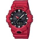 【東洋商行】免運 CASIO 卡西歐 G-SHOCK 實用多功能運動腕錶(限量) GA-800-4ADR 手錶 電子錶 腕錶