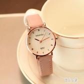 手表學生 韓版小清新休閒氣質百搭反絨皮質感 防水石英表46