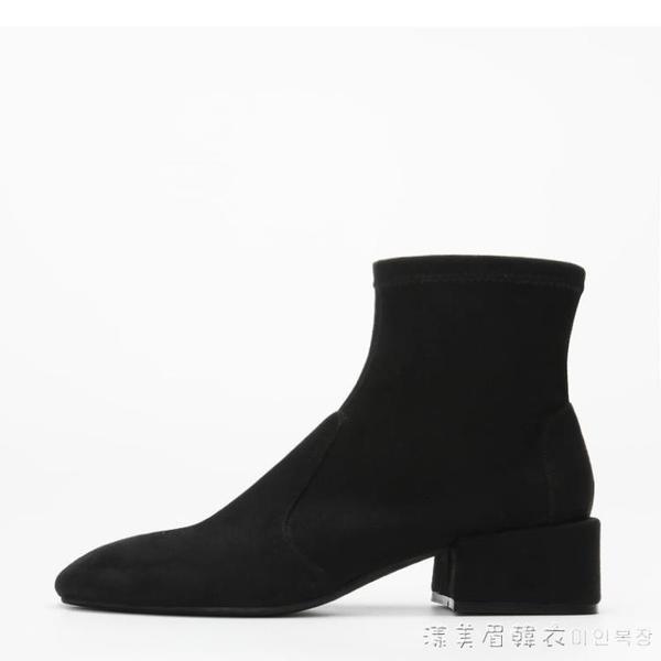高跟彈力靴女短筒粗跟馬丁靴2020秋冬新款百搭網紅瘦瘦靴黑色短靴 美眉新品