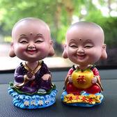 搖頭小和尚汽車擺件車載小沙彌車內飾品高檔男女可愛韓國創意娃娃