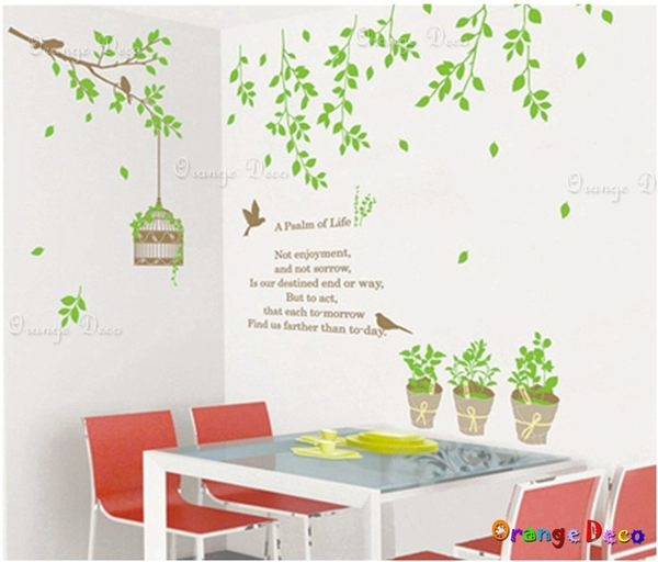 壁貼【橘果設計】綠映 DIY組合壁貼/牆貼/壁紙/客廳臥室浴室幼稚園室內設計裝潢