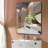 浴室鏡無框 70*90圓角 洗手間衛浴鏡衛生間鏡橢圓壁挂鏡子化妝鏡歐式