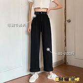 牛仔褲 2021新款加絨黑色牛仔褲女秋冬直筒寬鬆高腰顯瘦百搭大碼闊腿褲子 榮耀