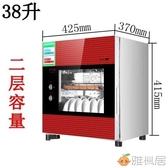 烘碗機 消毒櫃家用立式迷你單門高溫不銹鋼商用櫃式大容量消毒碗櫃 220V 雅楓居
