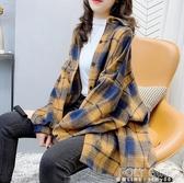 復古磨毛格子襯衫女2020秋新款韓版小香風襯衣百搭加厚外套上衣 聖誕鉅惠