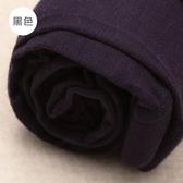 #內搭長褲#糖果色貼身內搭九分褲【MZF9005】#icoca  08/18