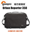 LOWEPRO 羅普 Urban Rep...