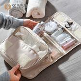 盥洗包 旅行洗漱包女防水男士女士洗漱包便攜化妝包收納袋出差旅遊洗簌包 探索