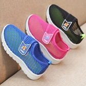 夏季童鞋網鞋男童休閒鞋兒童運動鞋子女童韓版單鞋寶寶透氣小白鞋