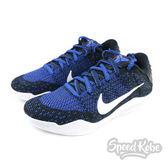 NIKE Kobe11 Elite Low Mark Parker  藍黑 編織 籃球鞋 男 822675-014【Speedkobe】