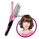 日本LuckyTrendy豬鬃毛透氣圓梳整髮梳蓬鬆捲髮輔助179852通販屋